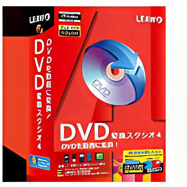 DVD変換スタジオ 4
