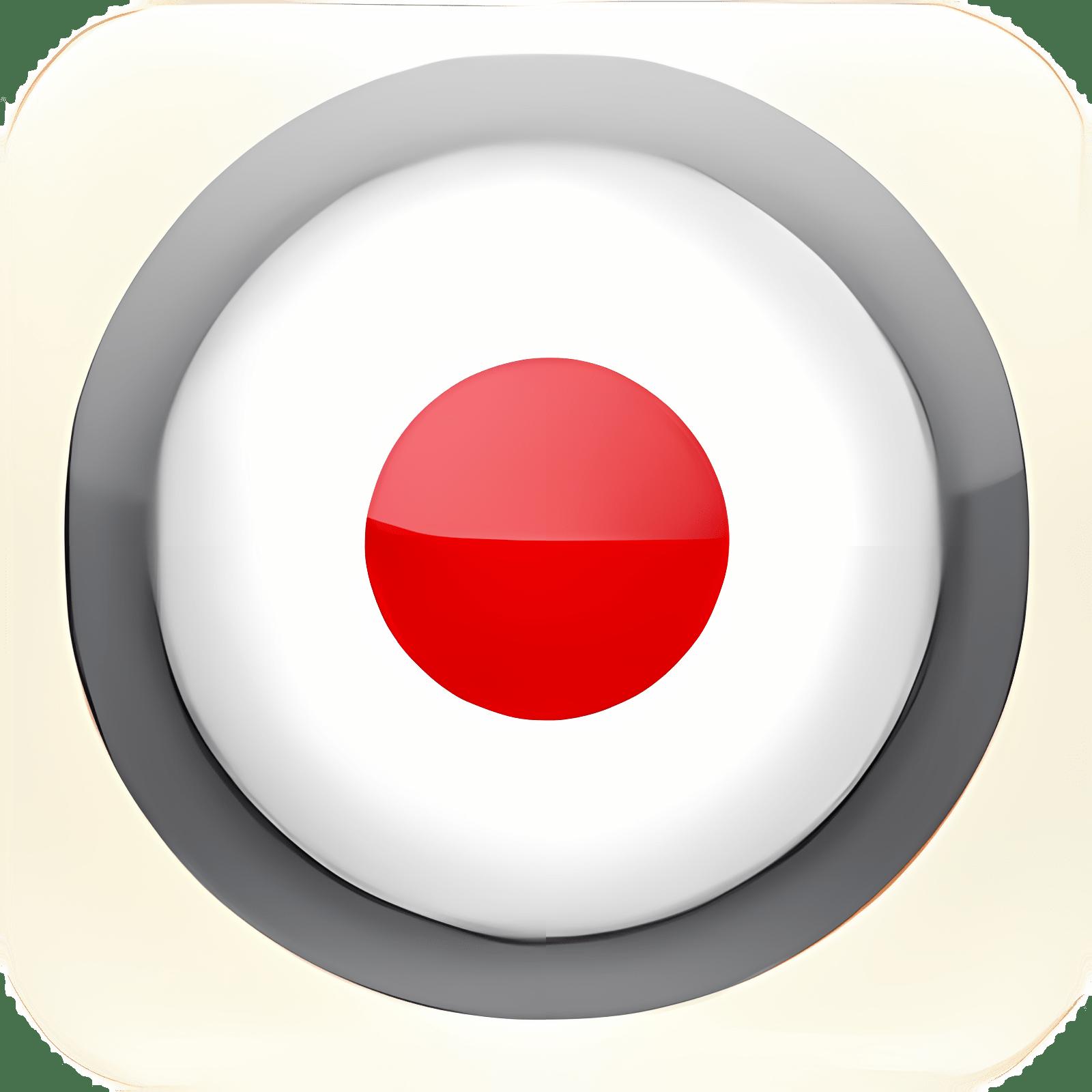 Sonarca Sound Recorder Free 3.8.1