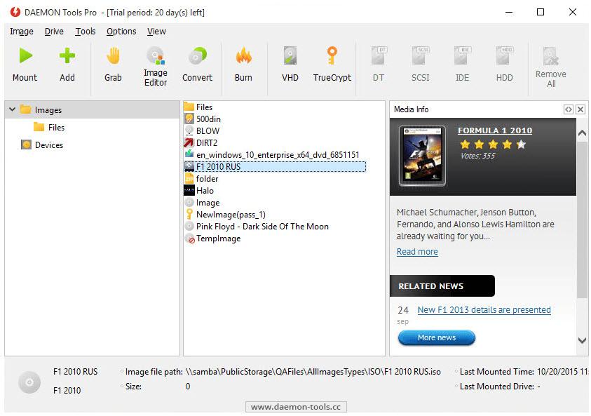 Download DAEMON Tools Pro