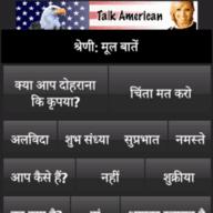 Talk English Free