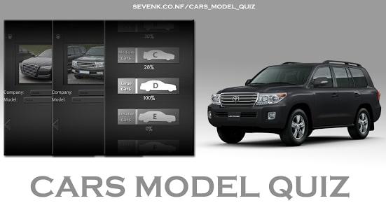 Cars Model Quiz