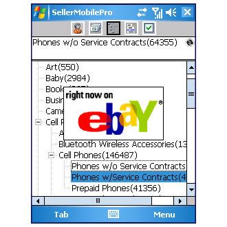 Seller Mobile Pro