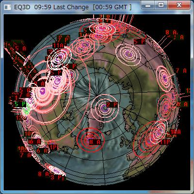Earthquake 3D