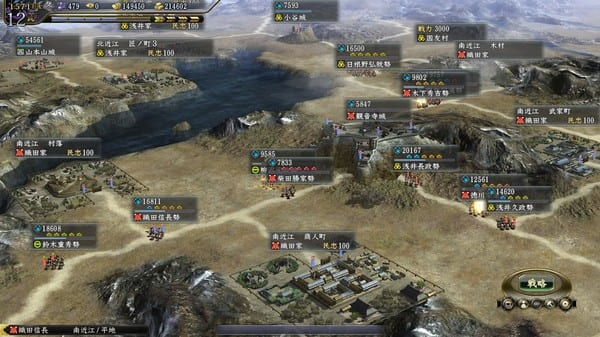 NOBUNAGA'S AMBITION: Tendou with Power Up Kit