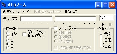 Metronome for Windows