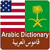 English Arabic Dictionary 1.0