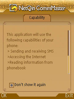NetQin Mobile Assistant