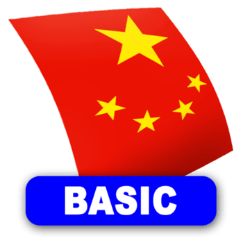 Chinese FlashCards BASIC 2.4