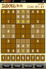 Sudoku (Free)