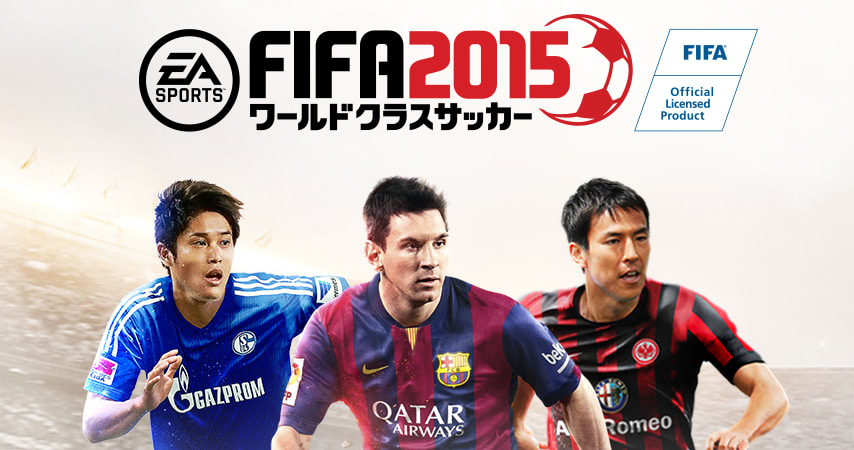 FIFAワールドクラスサッカー2015
