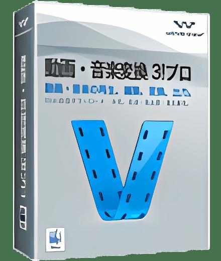 Wondershare 動画・音楽変換3!プロ (Mac版)
