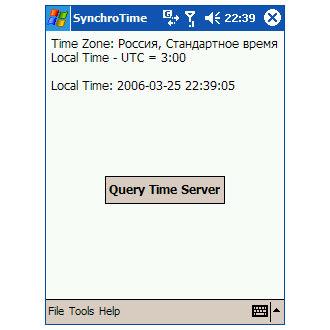SynchroTime