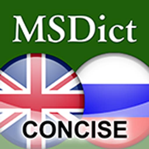 Dictionary English - Russian CONCISE