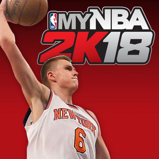 My NBA 2K18 1.5.0