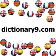 Dictionary9 1.8