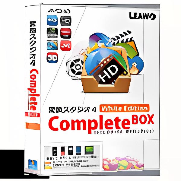 変換スタジオ 4 Complete BOX <White Edition>
