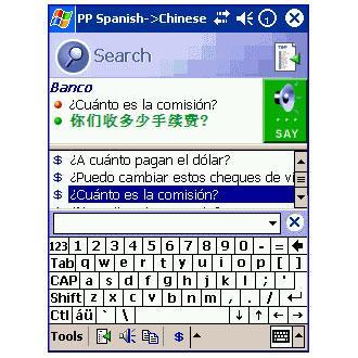 Lingvosoft PhraseBook Spanish-Chinese