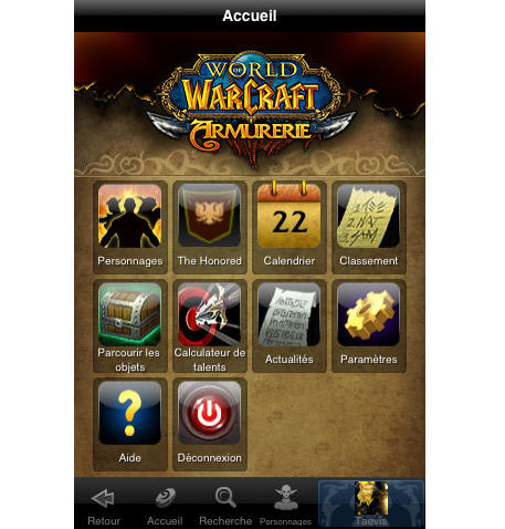 World of Warcraft - Armurerie mobile