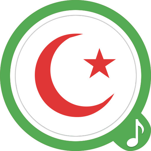 Islamic Ringtones 1.0.5