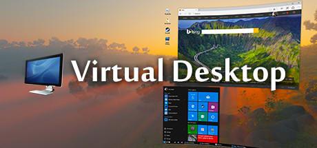 Virtual Desktop 2016