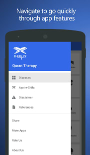 Quran Therapy to Cure Diseases