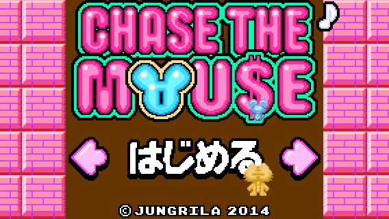 Chase The Mouse