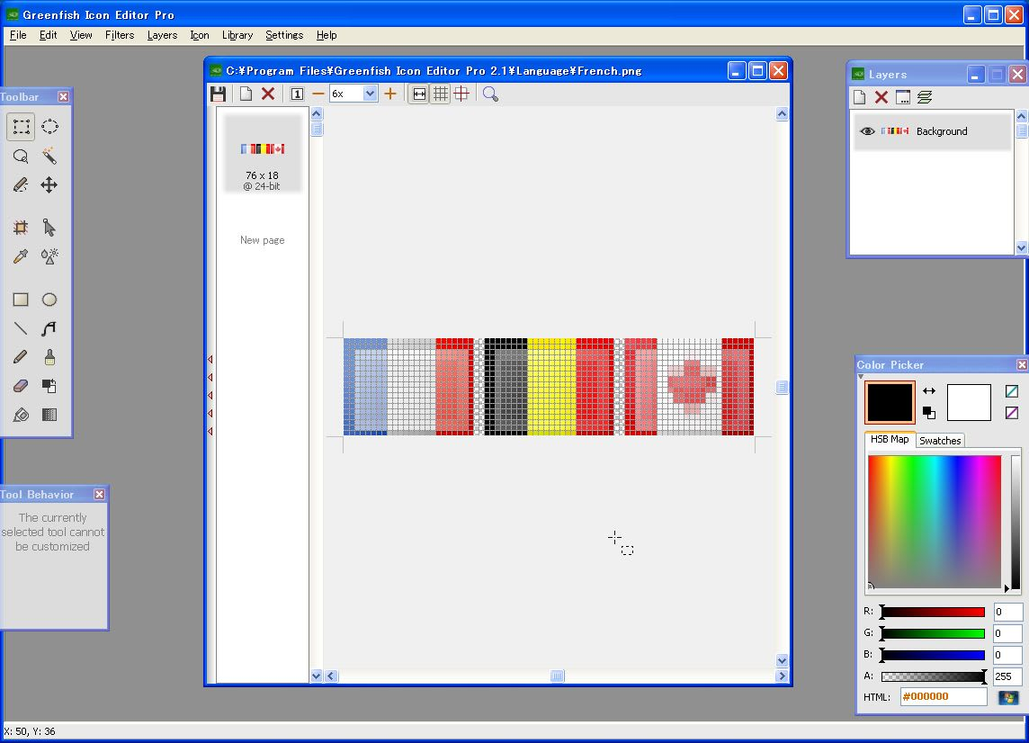 Greenfish Icon Editor Pro