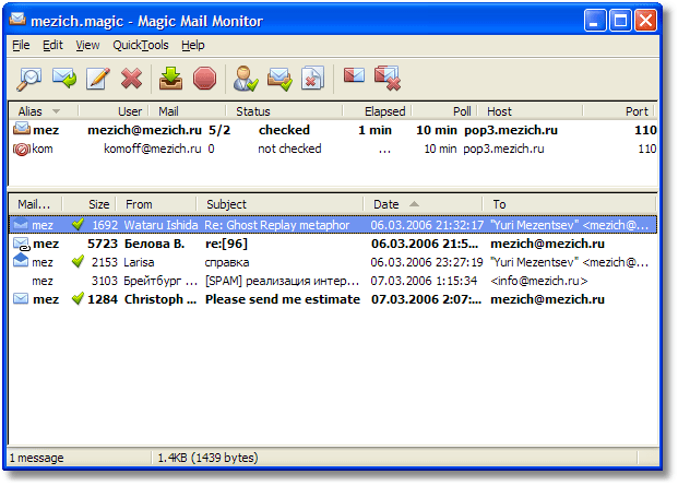 Magic Mail Monitor