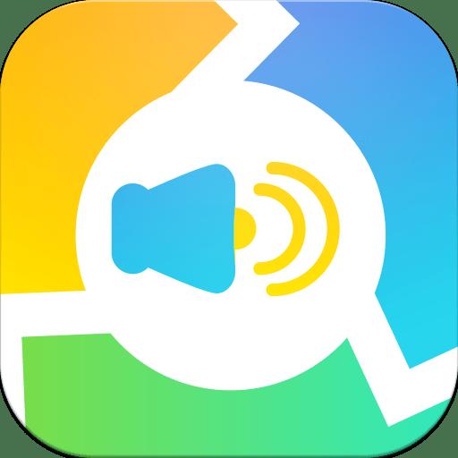 Mac AudioBook Converter 4.3.1