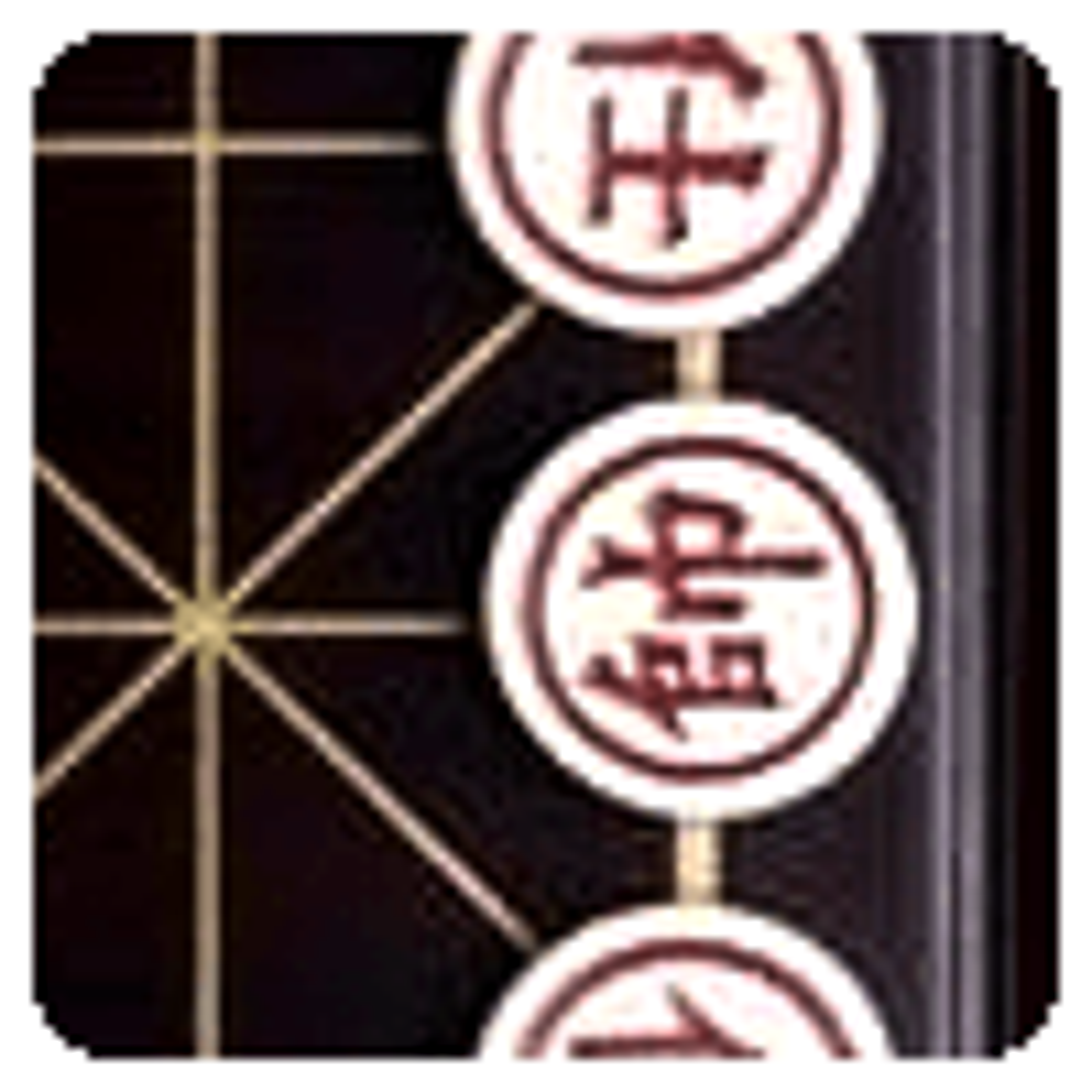 Qianhong Xiangqi