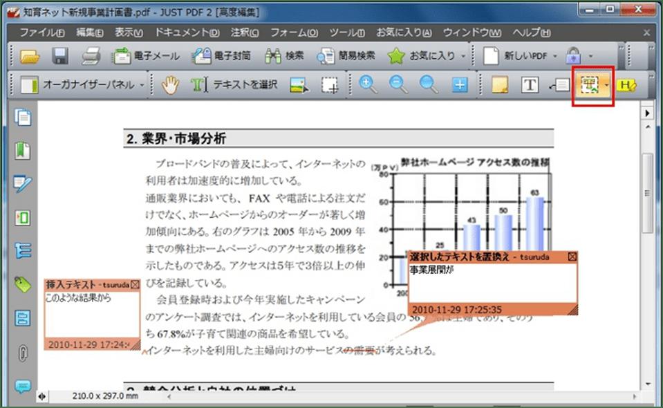 JUST PDF 3