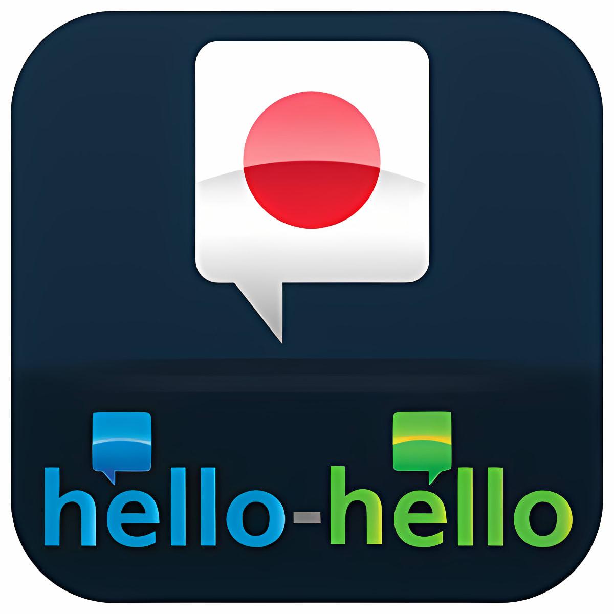 Hello-Hello Japonés (Teléfono)