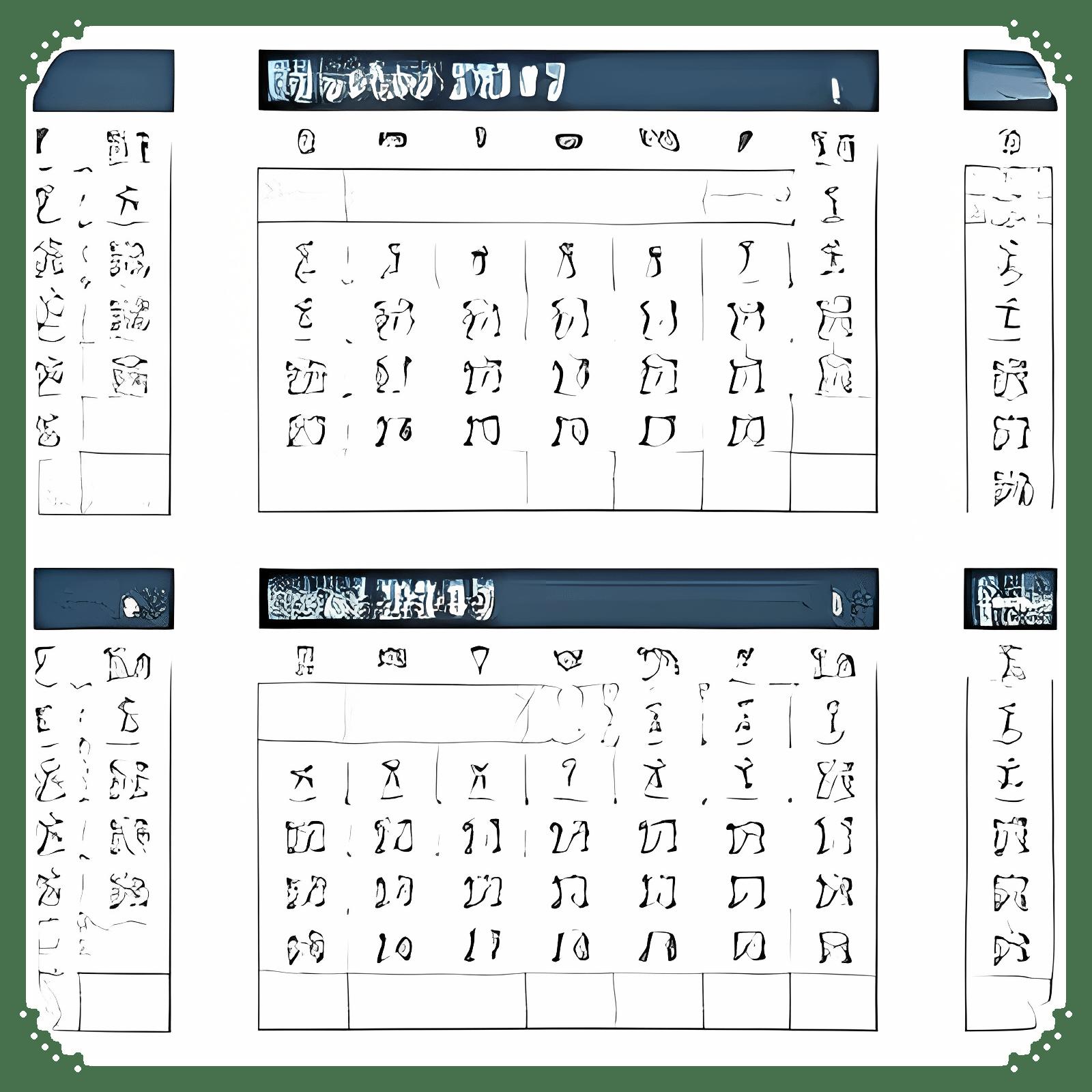 Plantilla de calendario anual en Excel