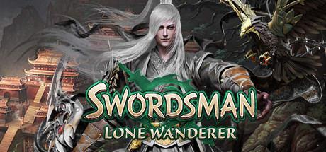 Swordsman 2016