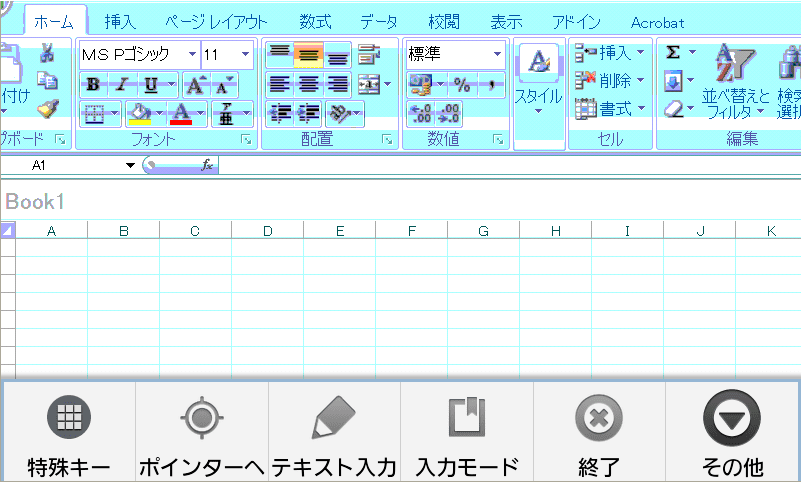アンドロイド-のvnc - viewer (Android VNC viewer)