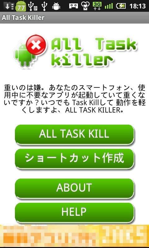 All Task Killer