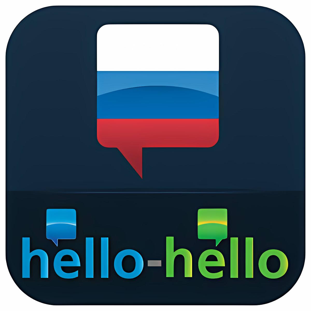 Curso de Ruso (Hello-Hello)