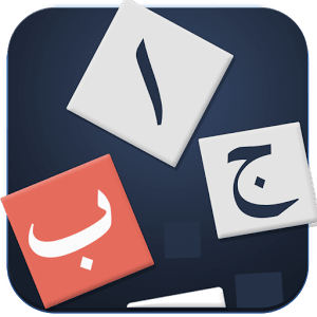 Learn Urdu - Language Guide 1