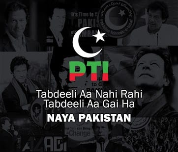 PTI Songs - Imran Khan DJ Butt