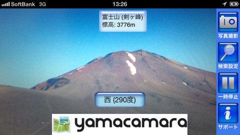 山カメラ。