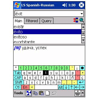 LingvoSoft Spanish - Russian Dictionary 2008