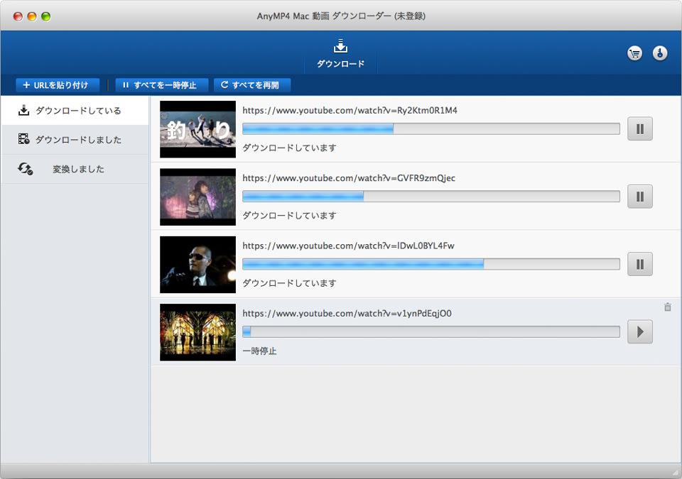 AnyMP4 Mac Video Downloader