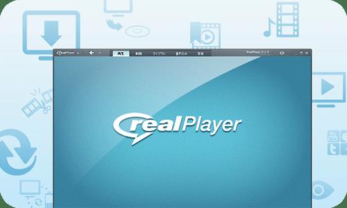 RealPlayer Classic