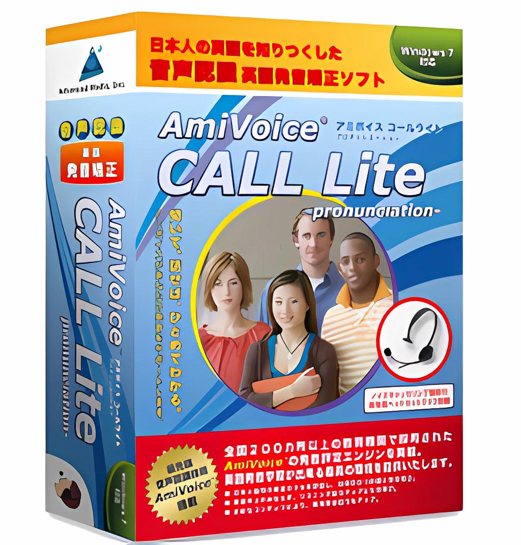 AmiVoice CALL Lite-pronounciation-