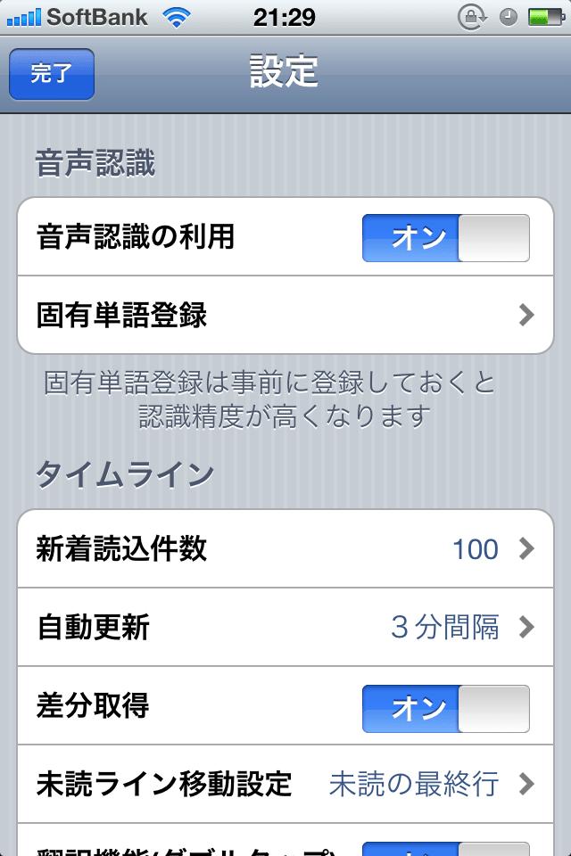 SOICHA iPhone