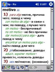 SlovoEd PPC: Ruso-Español