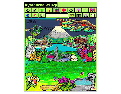 Kyototicha