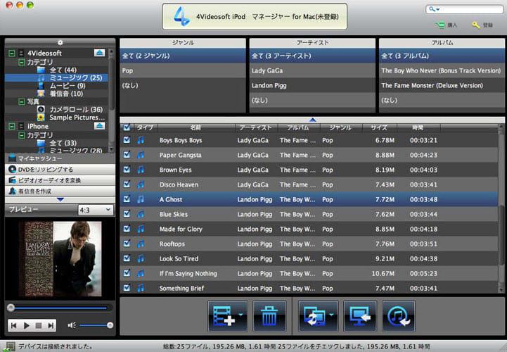 4Videosoft iPod マネージャー for Mac