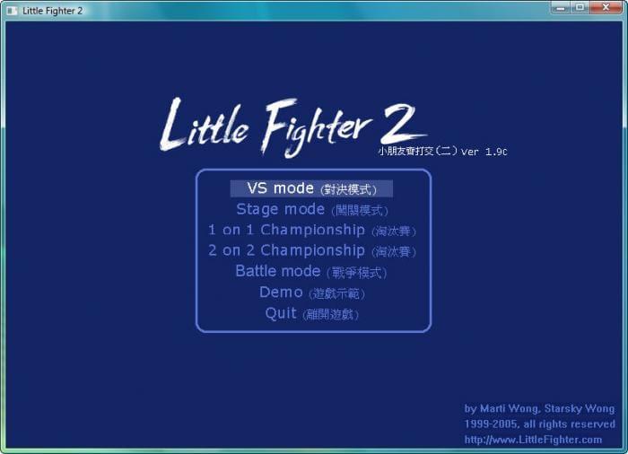 Little Fighter 2