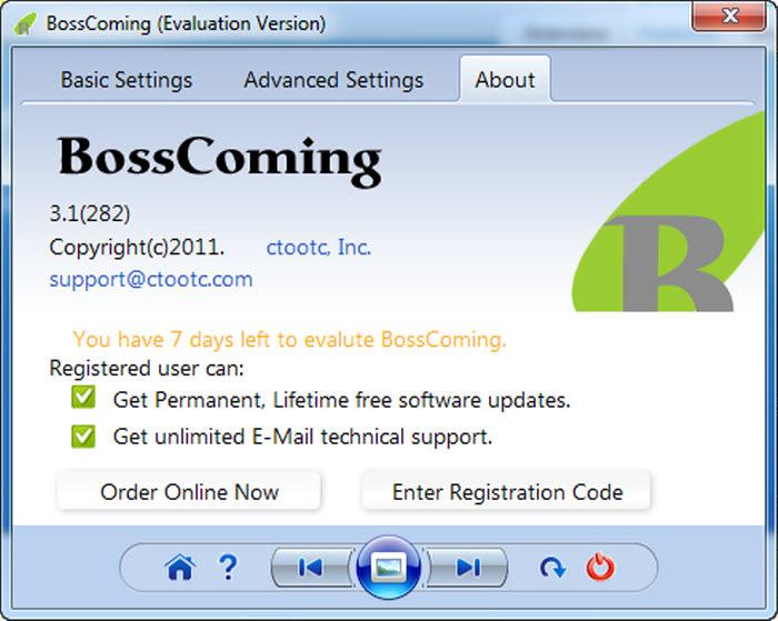 BossComing